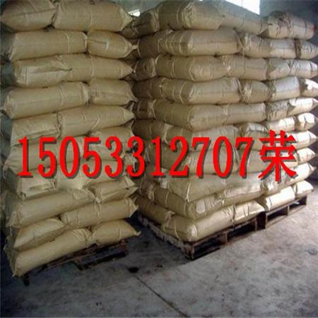 國標片狀順酐生產產廠家 供應商價格 多錢一噸