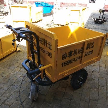 工地电动拉砖车厂家 电动推粪车养殖 包邮 建筑电动手推车价格 协丰机械