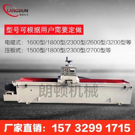 HeBei朗顿机械 全自动1600型磨刀机生产厂家 多功能直线导轨电磁吸盘磨刀机