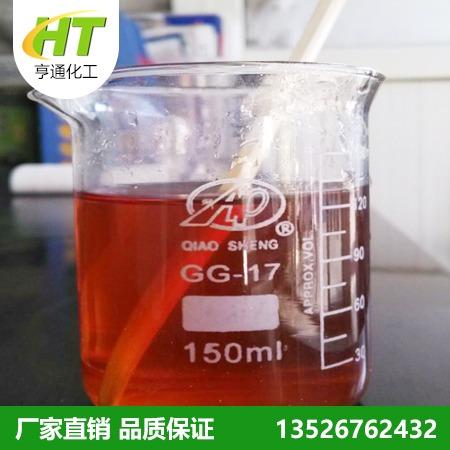 河南亨通厂家供应酚醛树脂5310 主要用于发热冒口的生产 冒口树脂 批发零售