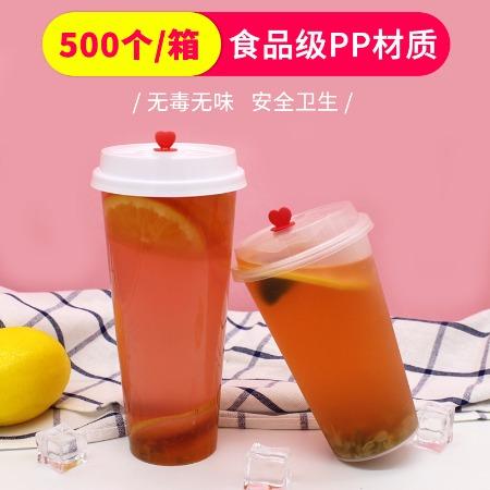一次性注塑奶茶杯 果汁杯供应 冷饮料打包杯定制 一次性注塑奶茶杯批发