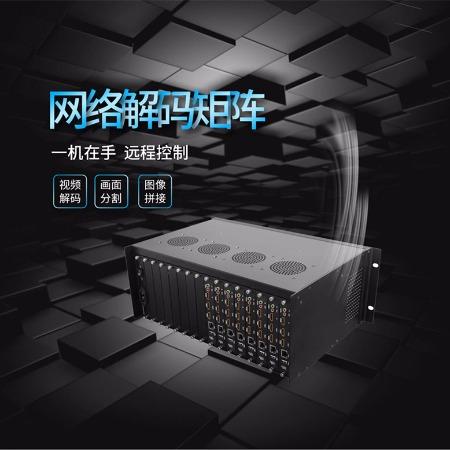高清网络解码矩阵拼接屏键盘36分割监控数字音视频主机设备切换器