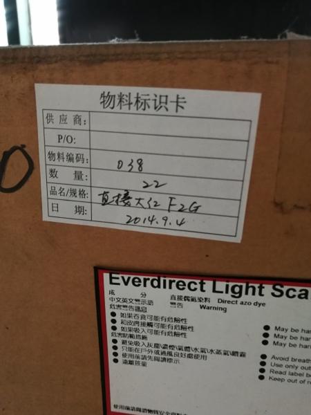 回收聚硫橡胶价格