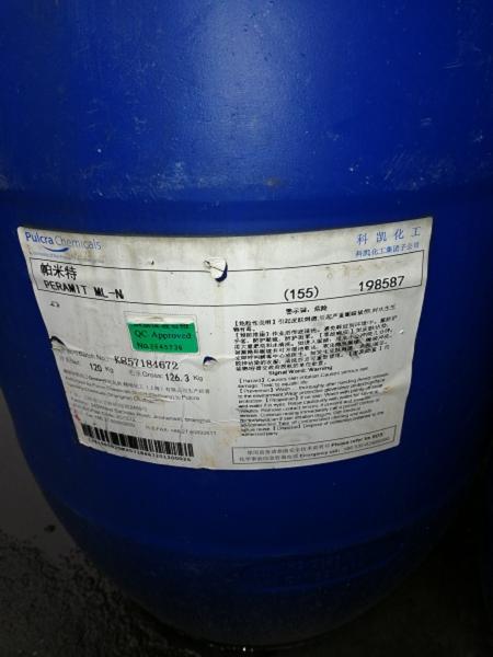 回收PC聚碳酸酯树脂厂家