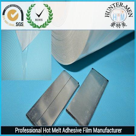 豪特美铝网背胶专用PO热熔胶膜金属热熔胶膜
