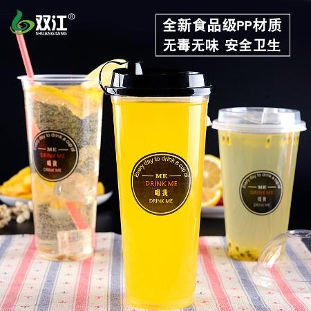 厂家定制一次性杯子 700ml一次性塑料杯 奶茶店果汁杯定做价格