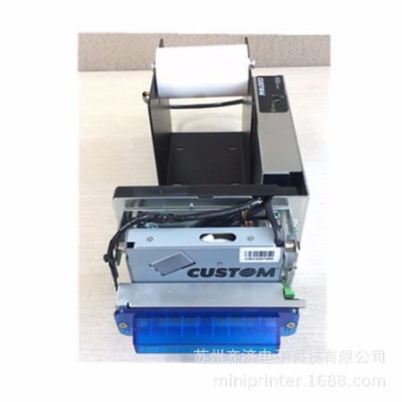 原装CUSTOM K80嵌入式80mm防堵纸卡纸拉拽升级方便换纸热敏打印机