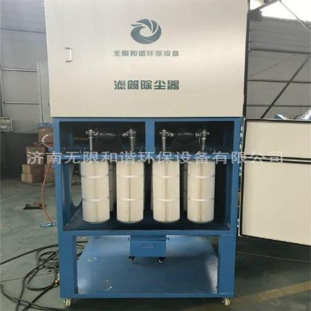 小型旋风除尘器  脱硫除尘环保设备 小型环保设备厂家
