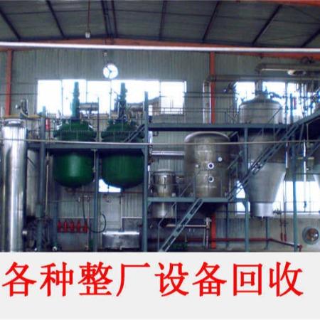 绍兴废旧制药厂设备回收 不锈钢设备拆除回收 整厂机器回收