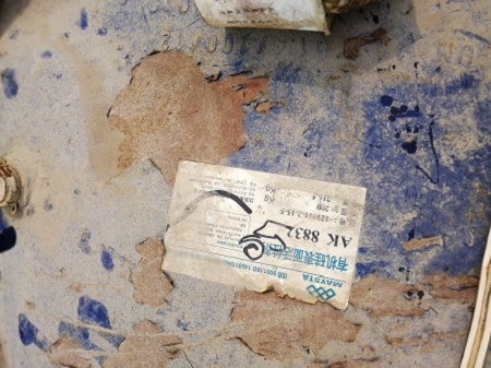 回收保险粉价格