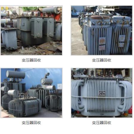 衢州电力设备回收 衢州报废电缆线回收 衢州配电柜设备回收
