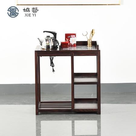协艺家具新中式茶架茶盘茶桌黑酸枝实木老红木茶盘带电磁炉茶室