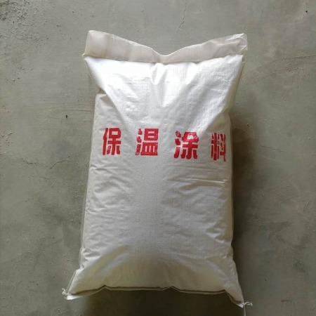 硅酸盐保温涂料 隔热保温涂料 保温涂料 厂家大量供应