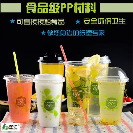 双江厂家供应一次性塑料杯 冷饮果汁杯 多款口径奶茶杯配盖 一次性塑料奶茶杯生产厂家