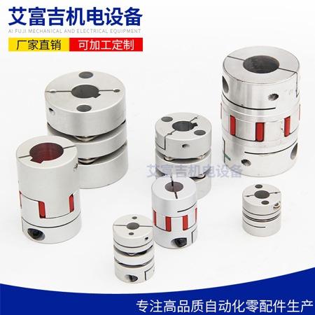 膜片联轴器 机械专用