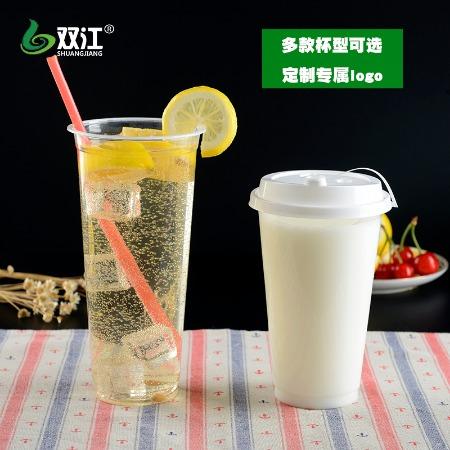 一次性奶茶杯厂家 90/95口径奶茶杯批发 量大从优 厂家直销