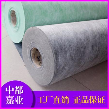 丙纶布 聚乙烯丙纶布 防水卷材高分子丙纶布 防水卷材批发