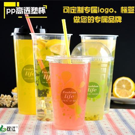 厂家供应一次性塑料杯 多款果汁杯  一次性塑料奶茶杯批发价格