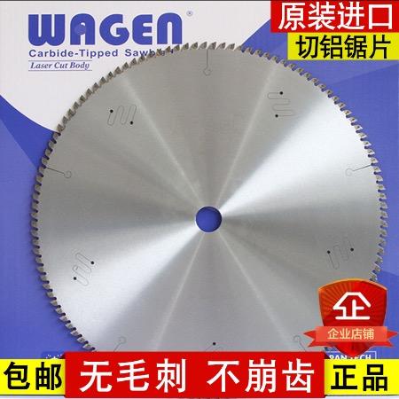 日本进口和源切铝合金锯片 精密双头锯片锯片 断桥铝机用锯片120齿