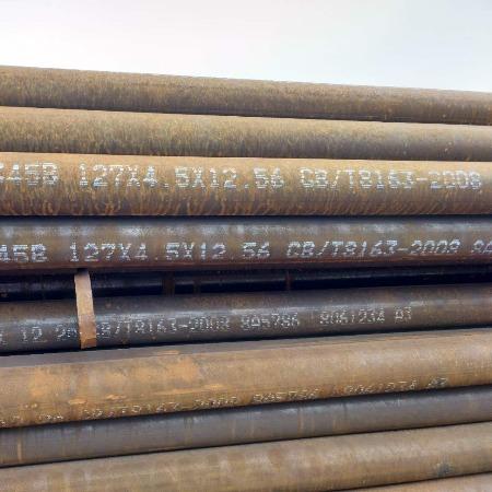 唐山厂家直供无缝管-批发零售8#-10#-15#-20#-25#-30#-35#-45#无缝管