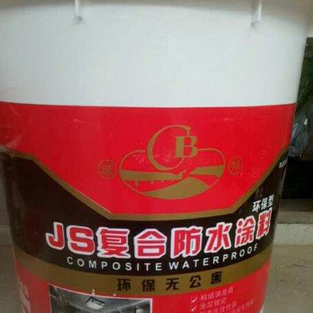 Js防水涂料 彩色 js聚合物水泥基防水涂料