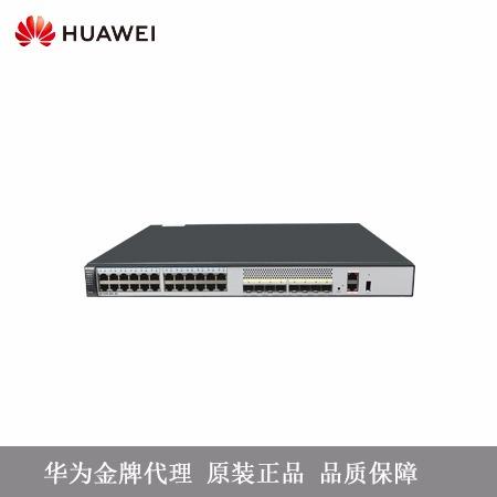 S5730S-EI交换机,华为交换机,增强型千兆以太网交换机
