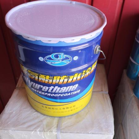 聚氨酯防水涂料 水性聚氨酯防水涂料 中都嘉业