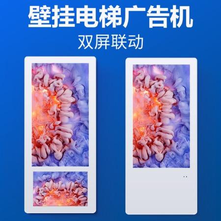 广视美广告机 广告屏 电梯广告机 液晶广告机 高清广告机 竖屏广告机 网络广告机 壁挂广告机19寸