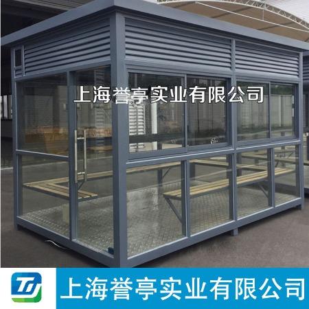 【上海誉亭】吸烟亭  供应高品质高质量行业爆款快速报价促销 吸烟房钢结构