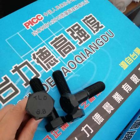 河北邯郸金色道钉标准件厂家直销 江苏台力德达克罗高强度螺丝 8.8级10.9级螺栓