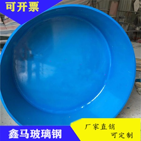 生产玻璃钢养鱼盆 玻璃钢养殖容器 圆形池 养殖水槽 养鱼池