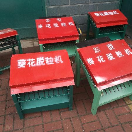 XingPu/邢普机械 生产葵花脱粒机三轴家用向日葵打籽机农业机械新型家用油葵脱粒机