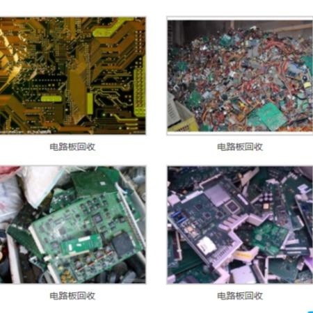 废旧线路板回收 报废电子元件回收 废旧锂电池回收