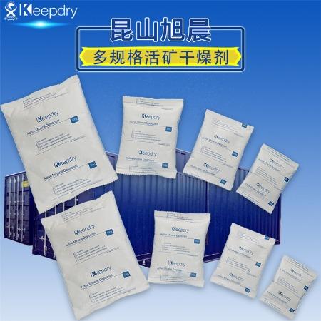 旭晨-干燥剂-氯化钙-高吸湿-背胶干燥剂厂家