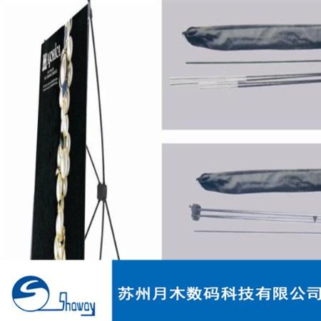 苏州月木_广告材料_精品铝合金易拉宝海报 加强防风韩式x门型展架易拉宝