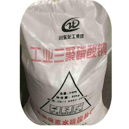 三聚磷酸钠 又称磷酸五钠 焦偏磷酸钠 STPP 用作洗涤品助剂 分散剂防油污剂 水软化