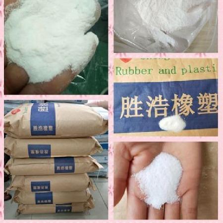 热溶胶TPU粉 聚氨酯热熔胶粉
