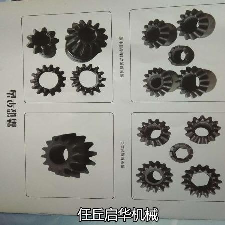 农机齿轮 标准齿轮 加工定制