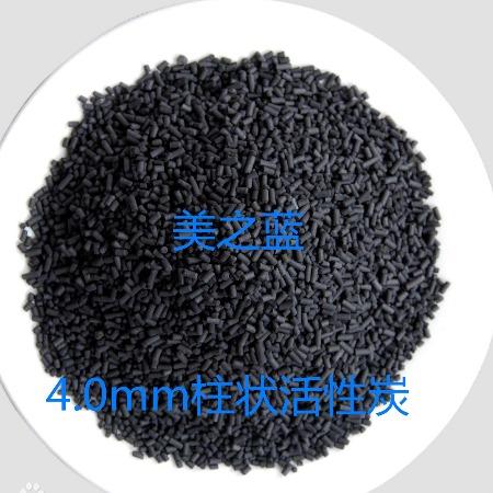 废活性炭专业处理厂家 有资质 再生回收 美之蓝活性炭