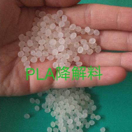 聚乳酸降解料PLA 美国NatureWorks 7001D注塑级 吹瓶级全降解塑料