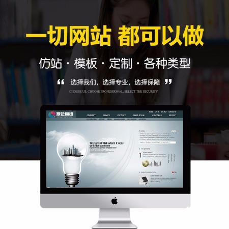 宜昌网站建设,网站推广,做网站优化公司哪家好_搜企网络