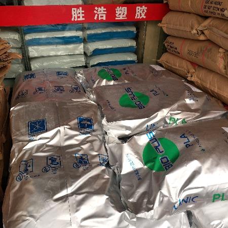 吹瓶专用降解料料PLA 美国NatureWorks 7001D挤出级 聚乳酸降解料