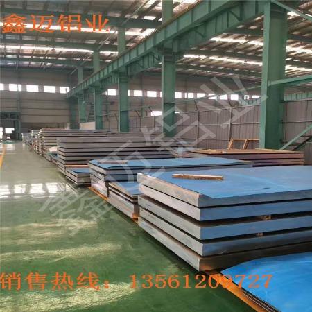 铝板/厚铝板/ 超厚铝板/中厚铝板生产厂家规格齐全 全国批发