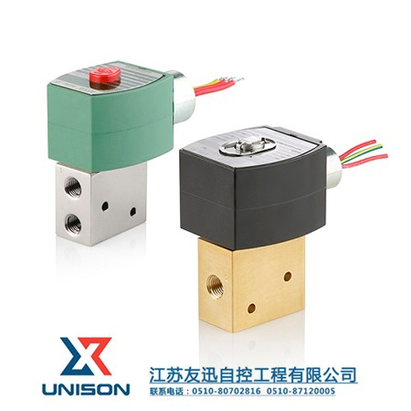 ASCO 原装电磁阀 假一罚十 一级代理 ASCO 327系 ASCO过程控制电磁阀