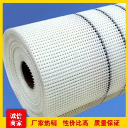 网格布厂家专业生产网格布 国标网格布 外墙保温网格布
