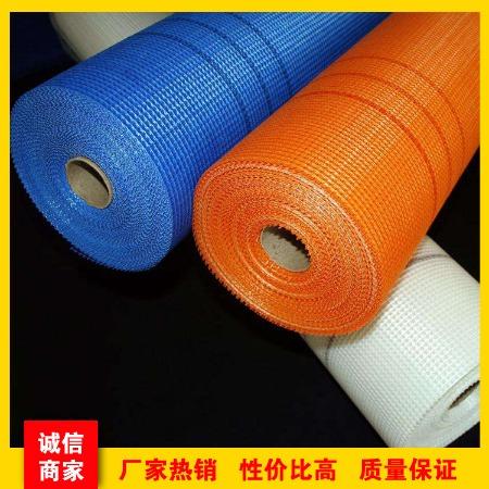 玻璃纤维网格布 纤维网  内外墙保温网格布