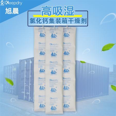 干燥剂-氯化钙干燥剂厂家可定制批发