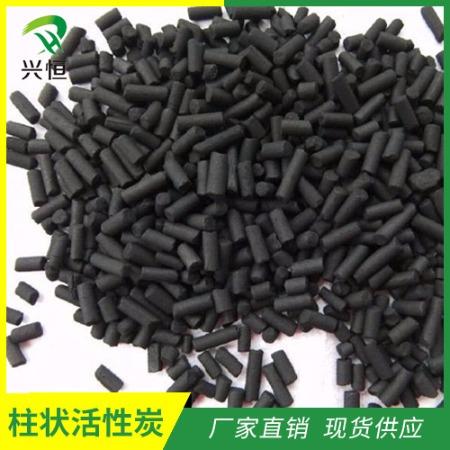 安徽果壳柱状活性炭厂家