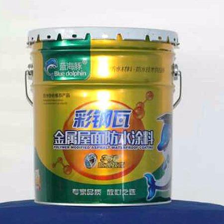 厂家直销 彩钢瓦金属屋面专用防水防锈涂料 屋顶水泥面通用颜色可调 彩钢防水涂料