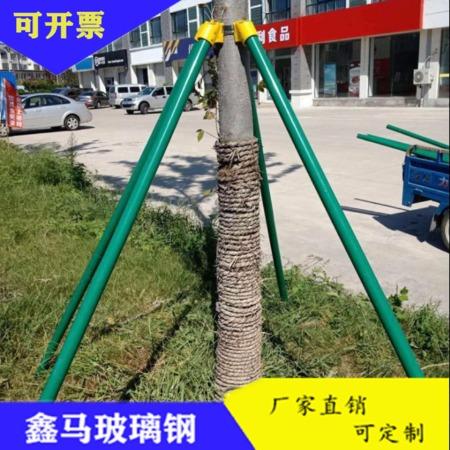 固定树木 锌钢支撑架 绿化支架 树木支撑 架子树木 支撑架 固定器